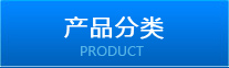 led灯珠产品分类